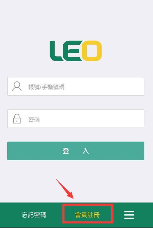 九州娛樂城EX怎麼註冊?娛樂城註冊教學