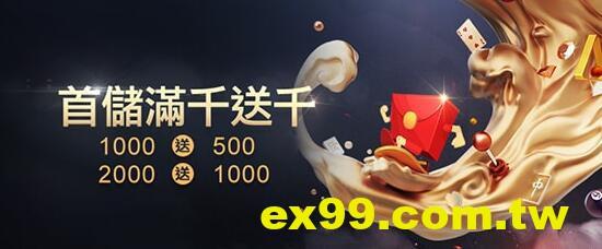 亞洲第一娛樂品牌-九州娛樂城