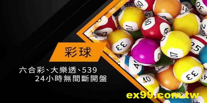 九州娛樂-六合彩算牌公式