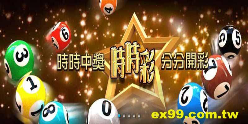 九州娛樂城-時時彩中獎率達百分之七十的原因